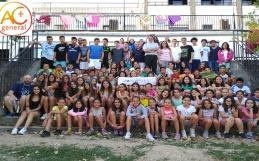 Campamento de Niños ACG